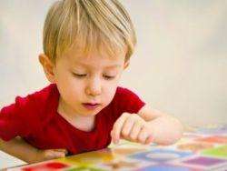 Стёртая дизартрия у детей