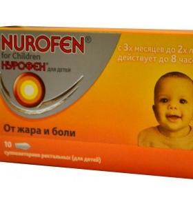 свечи Нурофен