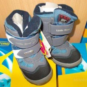 Обувь для малышей компании «Ладомед»