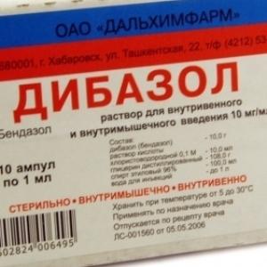Правильное применение Дибазола и раствора Магнезия
