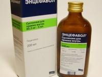 Сироп для детей Энцефабол, для снабжения мозга питательными веществами. Инструкция по применению, отзывы родителей и цена.