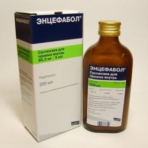 Энцефабол для детей инструкция таблетки