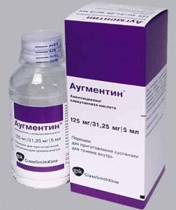 аугментин 400 суспензия как приготовить