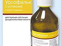 Урсофальк: лекарство от желтухи для новорожденных. Инструкция по применению.