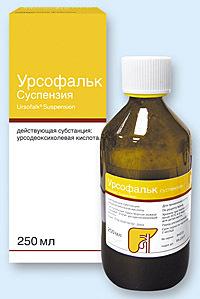 Таргетные препараты при раке печени абраксан