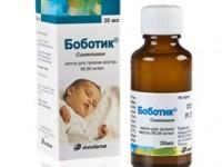 Как использовать Боботик для новорожденного? Инструкция по применению и отзывы родителей.