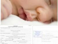 Какие документы нужны для прописки новорожденного ребенка? Сколько времени занимает процедура?