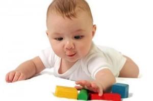 4 месяца малышу