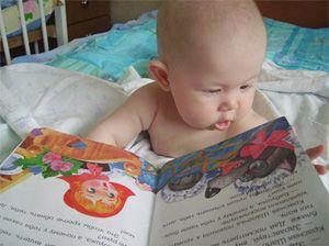 читает книжку