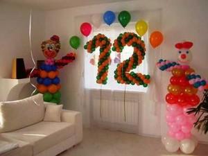 шары в комнате