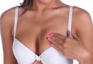 беременность выделения из груди