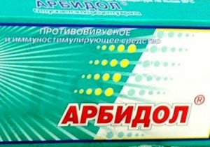 арбидол при простуде