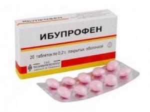 ибупрофен при боли в зубах