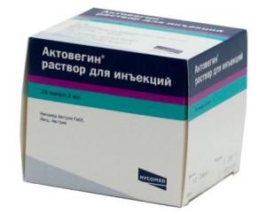 раствор инъекций актовигина